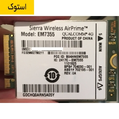 ماژول سیم کارت Sierra Wireless AirPrime EM7355 4G
