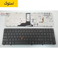 کیبورد لپ تاپ HP Elitebook 8760w