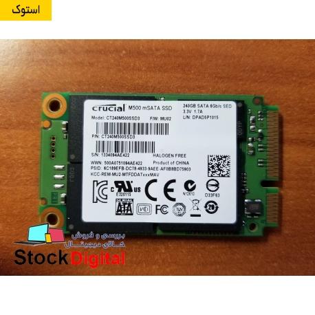 هارد اس اس دی ای استوک کروشیال 256 گیگابایت ام ساتا Crucial M500 mSATA 240GB SSD