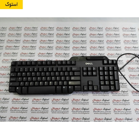 کیبورد اورجینال دل Genuine Dell SK-3205 104 Key Wired USB Keyboard With Smart Card Reader استوک دیجیتال www.stockdigital.ir