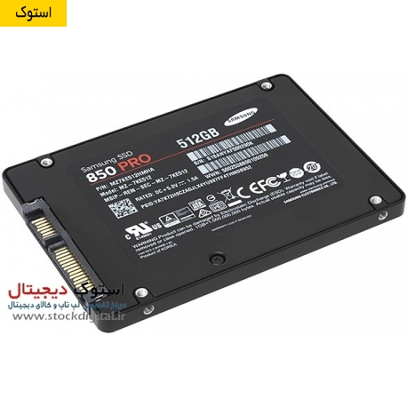حافظه SSD سامسونگ مدل 850 پرو ظرفيت 512 گیگابایت