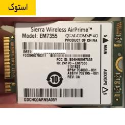 ماژول سیم کارت HP lt4111 Sierra EM7355 4G LTE