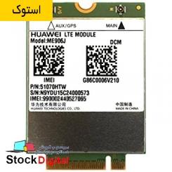 ماژول سیم کارت HP lt4225 HUAWEI ME906J 4G LTE