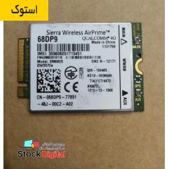 ماژول سیم کارت Dell EM8805 Airprime 68DP9 Sierra DW5570e