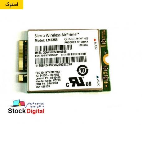 ماژول سیم کارت Lenovo Gobi5000 EM7355 LTE