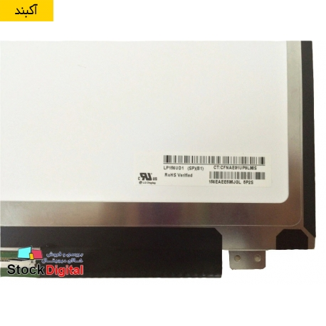 ال سی دی LED Laptop 15.6-LP156UD1-SP-B1- 4K
