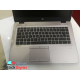لپ تاپ HP Elitebook 745 G4