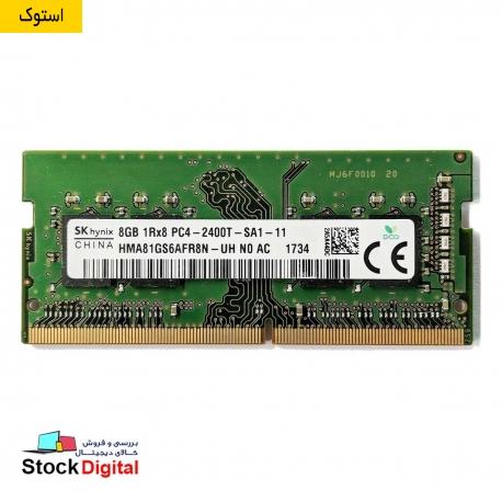 رم SK hynix 8GB PC4 - 2400T DDR4 -2400Mhz