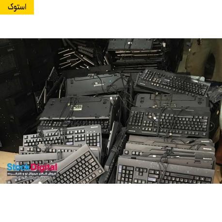 کیبورد استوک keyboard hp,dell,microsoft