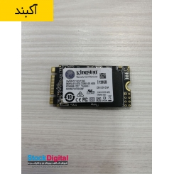 هارد Kingstone SMSM151S3 128GB M.2 SSD 2242