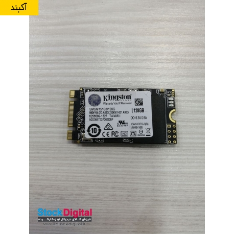 هارد Kingstone SMSM151S3 128GB SSD 2242