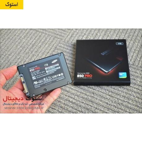 حافظه SSD سامسونگ مدل 850 پرو ظرفيت 1 ترابايت