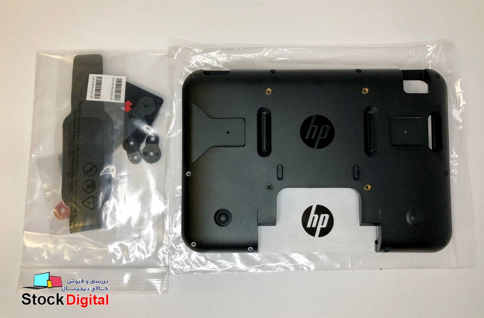 HP ElitePad 1000 Retail Case